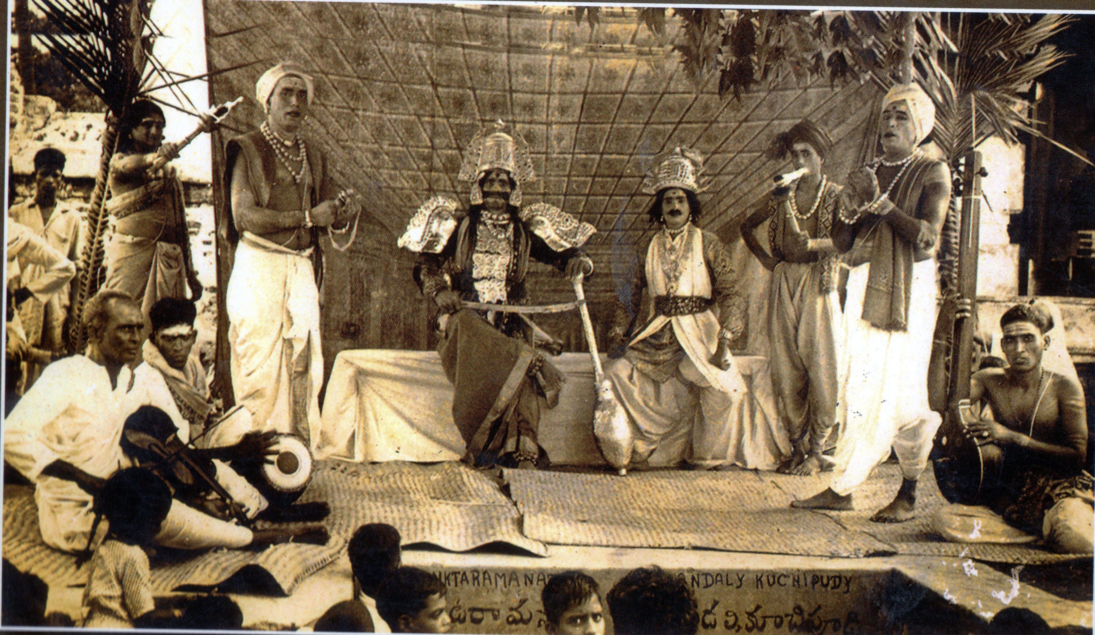 Chinta Venkatramayya - Kuchipudi Yakshaganam, Natyamandali, Kuchipudi